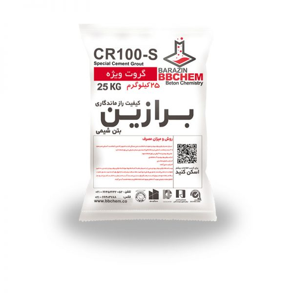 Special Grout - CR100-S